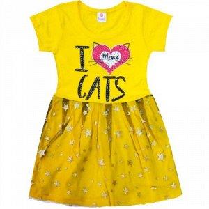 Платье для девочки 1-4 GAVHAR, UZ2296