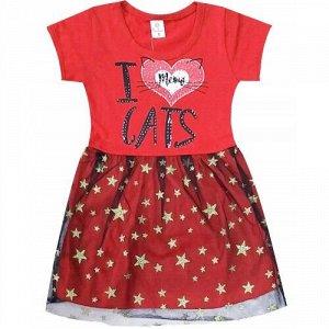 Платье для девочки 1-4 GAVHARАртикул: UZ2294