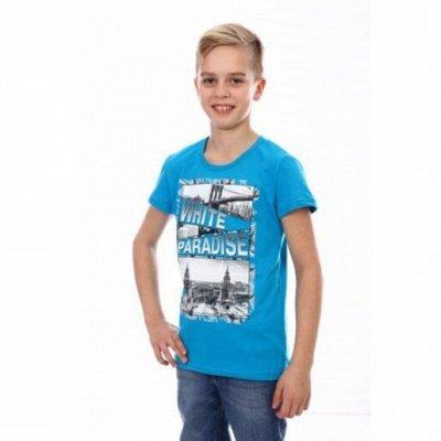 ◈ ДАМ*ИТ ◈ трикотаж для всей семьи — Трикотаж для подростков_футболки мальчики — Одежда