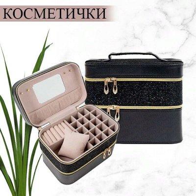 Маникюрный БУМ 😍  2 + 1 ( 3й товар в подарок)  — Косметички Кейсы — Косметическое оборудование