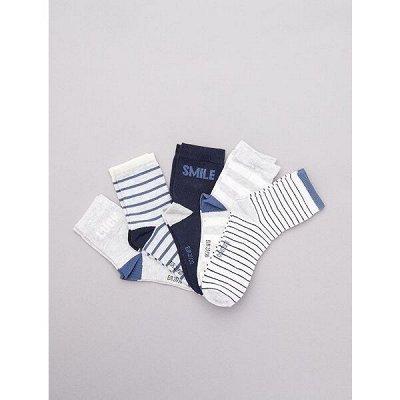 Одежда из Франции для всей семьи! — Мальчики. Носки. — Носки
