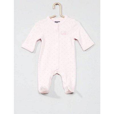 Одежда из Франции для всей семьи! — Малыши. Пижамы, Комбинезоны. — Комбинезоны