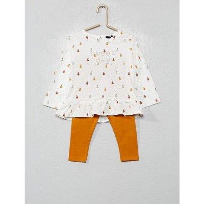 Одежда из Франции для всей семьи! — Малыши. Комплекты, боди/песочники. — Комплекты