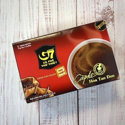 Продукты из Вьетнама. Чай / кофе и многое другое  — Растворимый кофе — Растворимый кофе