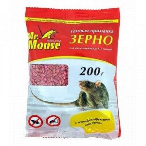 Аванти MR/Mouse  Приманка зерновая от грузунов 200гр