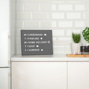 СВЕНСОС Перфорированная панель с буквами, темно-серый, 30x40 см