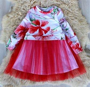 Платье «Элис»
