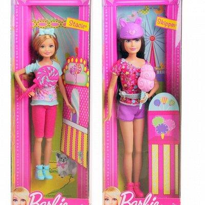 Распродажа тепленького. Демократичные цены. Колготки,носки.. — Куклы и кукольные принадлежности — Куклы и аксессуары