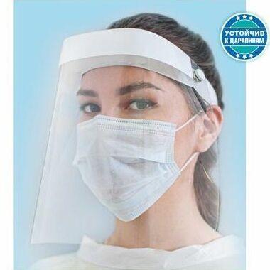 O`Vitaмины- Аптечка! Здоровье и красота! Для иммунитета! — Защитные Экраны и Маски! — Защитная и медицинская одежда