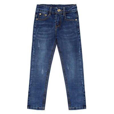 РАДУГА-ДЕТИ Мега-детская за-ку-п-ка! Скидки на ура!💥💥💥 — Мальчикам-Брюки, джинсы, штаны — Брюки