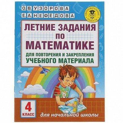 Библ*ионик (для детей от 7 лет)