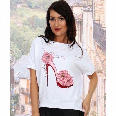 ◈ ДАМ*ИТ ◈ трикотаж для всей семьи — Блузки и рубашки — Одежда для дома