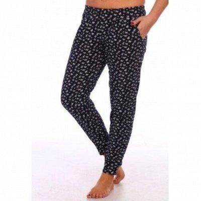 ◈ ДАМ*ИТ ◈ трикотаж для всей семьи — Бриджи и брюки — Одежда для дома