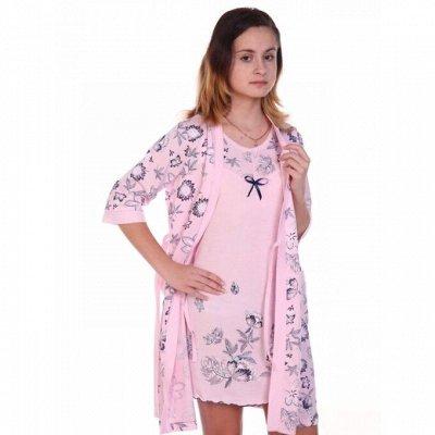 ◈ ДАМ*ИТ ◈ трикотаж для всей семьи — Трикотаж для подростков_сорочки, туники, халаты — Одежда