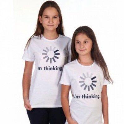 ◈ ДАМ*ИТ ◈ трикотаж для всей семьи — Трикотаж для подростков_футболки девочки — Одежда