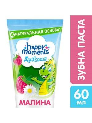 ДРАКОША Зубная паста 60мл Детск. гелевая Малина