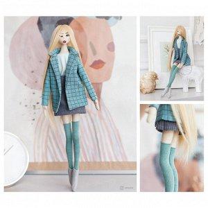 Мягкая кукла «Лина», набор для шитья 22,4 ? 5,2 ? 15,6 см