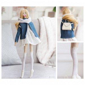 Мягкая кукла «Джейн», набор для шитья 22,4 ? 5,2 ? 15,6 см