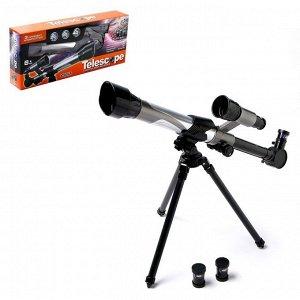 Телескоп детский «Юный астроном»