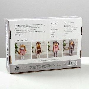 Интерьерная кукла «Коринн» набор для шитья 15,6 ? 22.4 ? 5.2 см