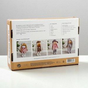 Интерьерная кукла «Ева» набор для шитья 15,6 ? 22.4 ? 5.2 см