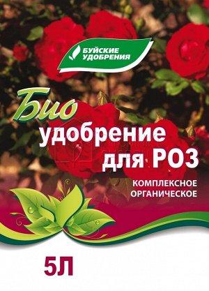 Уд БХЗ Для роз 5л (3кг) Органическое удобрение