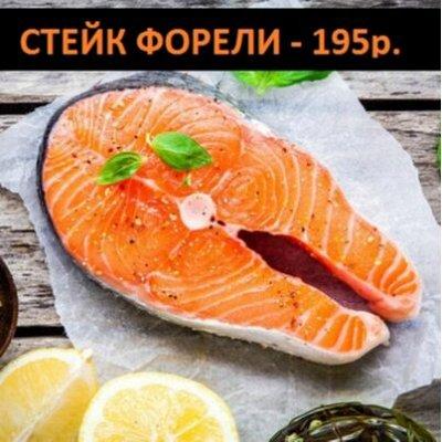 Доступные деликатесы — Стейки и полуфабрикаты из рыбы — Свежие и замороженные