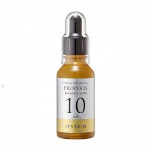 It's Skin Power 10 Formula Propolis Успокаивающая сыворотка для лица с экстрактом маточного молочка,