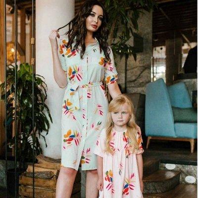 MILANIKO - дизайнерский family look
