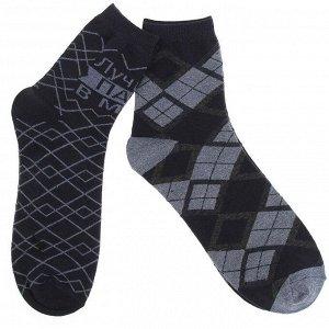 Набор мужских носков Лучший Папа В Мире (41-44). Производитель: Collorista