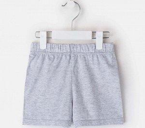 Детские шорты Happy2 Цвет: Серый (5-6 лет). Производитель: KAFTAN