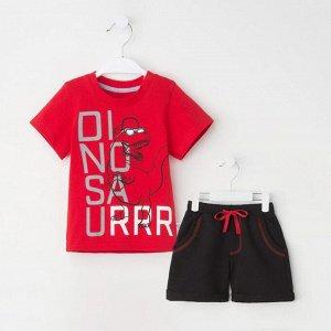 Детский костюм Marquis Цвет: Красный, Чёрный (18-24 мес). Производитель: KAFTAN