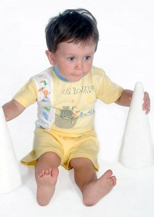 Детская пижама Selah Цвет Желтый.