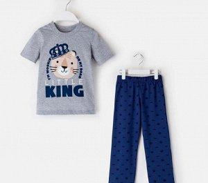 Детская пижама King Цвет: Серый, Синий (7-8 лет). Производитель: KAFTAN