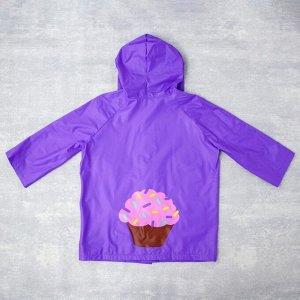 Детский дождевик «Пироженка», размер S