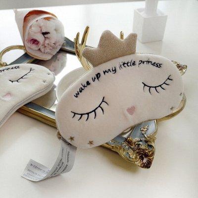 Крутые рюкзаки для детей, подростков! Пора в школу — Повязка на голову и маска для сна