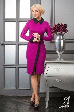 Платье. Цвет Фуксия