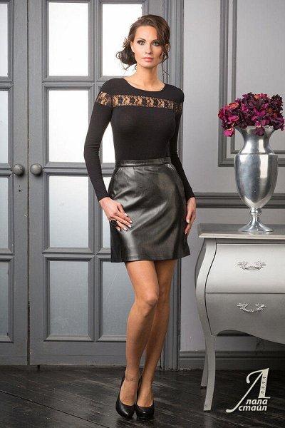 Твой гардероб с быстрой доставкой! — Женские юбки — Миди-юбки