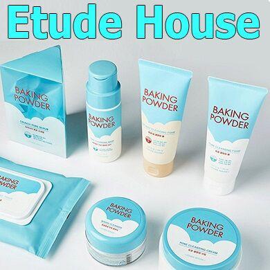 ❤Korea Beauty Lab-63❤ Оптовые цены. Очередное пополнение — Etude House - оптовые цены — Красота и здоровье