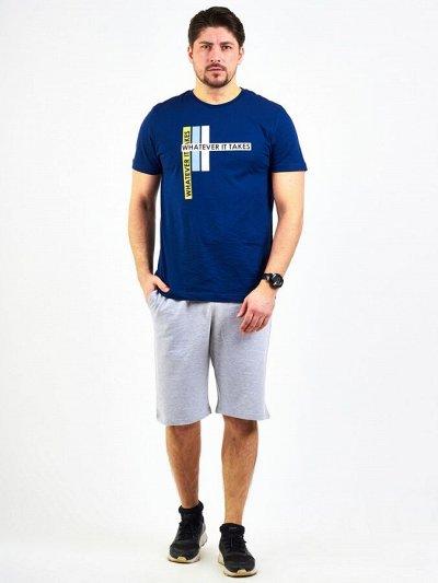 MoDno. Радужные принты! Одежда для всей семьи 👍 — Мужская одежда. Спортивные костюмы, комплекты — Одежда для дома