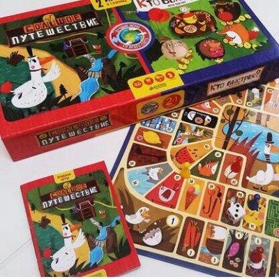 Приключения котёнка Шмяка. Собери всю коллекцию! — Время играть. Лучшие игры со всего света — Детская литература
