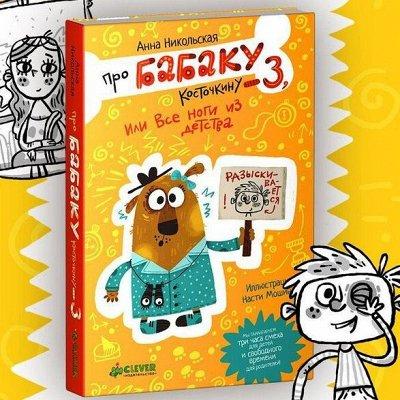 Пятница -день книг о любви и гармонии в семье — Читаем сами. Книжки для детей — Детская литература