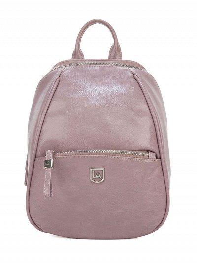 LA*CCO*MA - 5. Твоя любимая сумка здесь! 5 ⭐  — Рюкзачки женские  — Рюкзаки