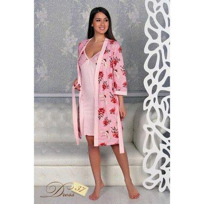DRESS37 - доверяем трикотажу! От 42 до 66 размеров! — Сорочки — Сорочки и пижамы