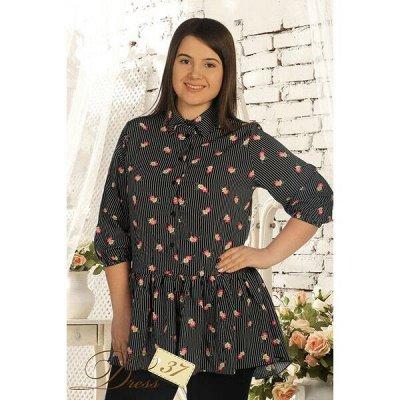 DRESS37 - доверяем трикотажу! От 42 до 66 размеров! — Блузки — Блузы
