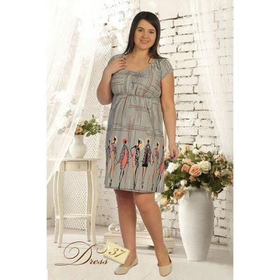 DRESS37 - доверяем трикотажу! От 42 до 66 размеров! — Сарафаны — Сарафаны