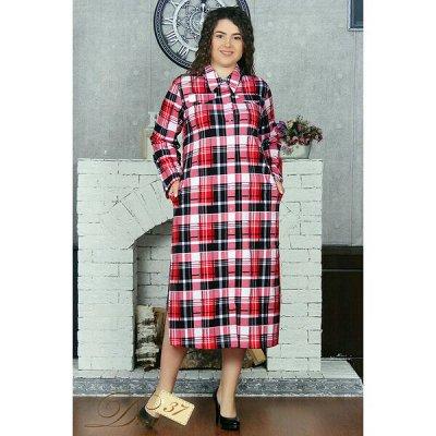 DRESS37 - доверяем трикотажу! От 42 до 66 размеров! — Платья — Одежда