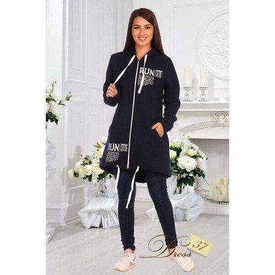 DRESS37 - доверяем трикотажу! От 42 до 66 размеров! — Джемперы, толстовки, парки женские — Одежда