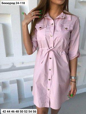 Платье Женское ткань Х/Б