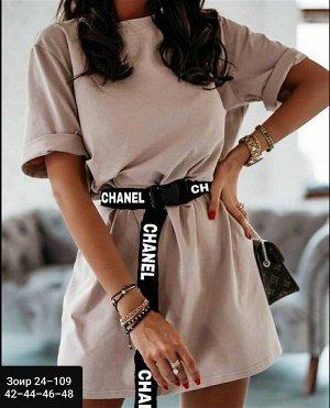Платье женское. Ткань лайт, ремень в комплекте. Размер S-M-L-XL (42-44-46-48).